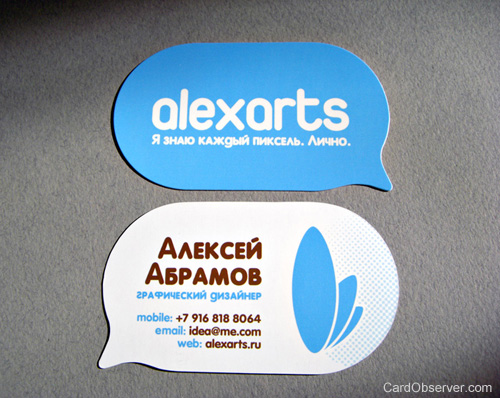 Alex Arts Business Card